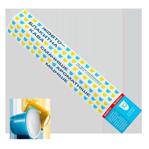 Жовто-блакитна кава